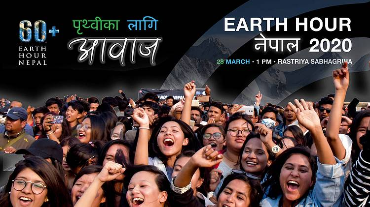 Nepal gears up for Earth Hour 2020