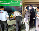 Participants from the Department of National Park, Wildlife and Plant Conservation (DNP) register for the training on Presentation Technique for Innovative Trainers on August 22, 2011 at Sirinat National Park, Phuket