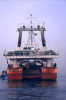 The stern of a Spanish fishing vessel in Senegalese waters